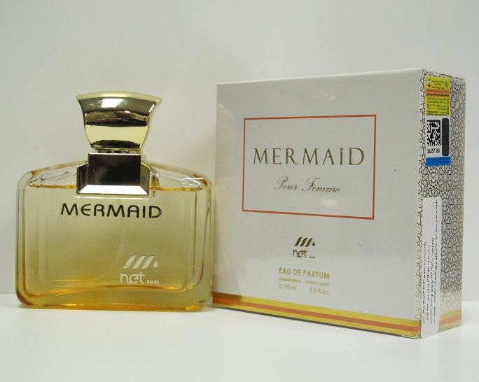 Mer Maid (Gucci Guilty Woman)For Women