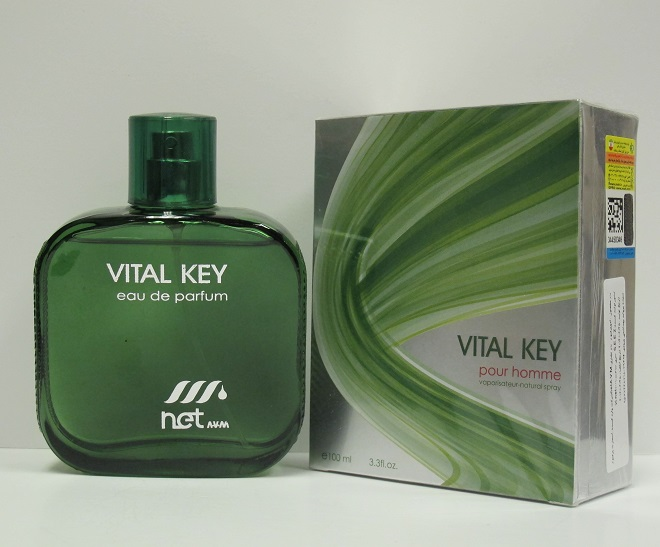 Vital Key (Lacoste Essential) For Men